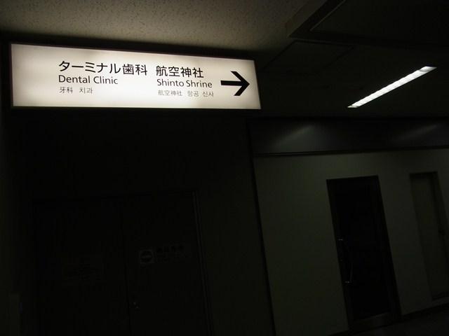 2013_0429_155602s
