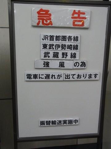 2013_0313_213527s