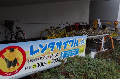 2013_0907_145542_s