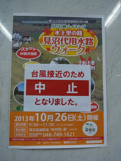 2013_1024_214902_s
