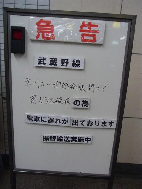 2014_0328_075440_s